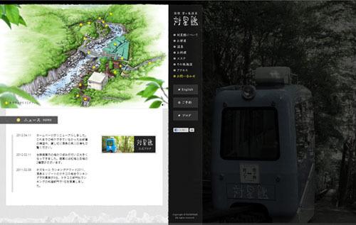 20120416_taiseikan_1.jpg