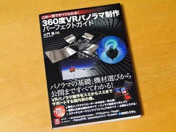 kumon_DSC00461.jpg