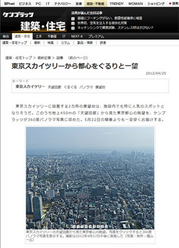 tokyo_ST.jpg