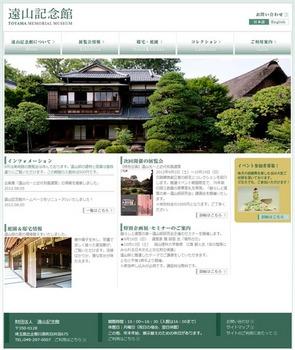 tooyama_01.jpg