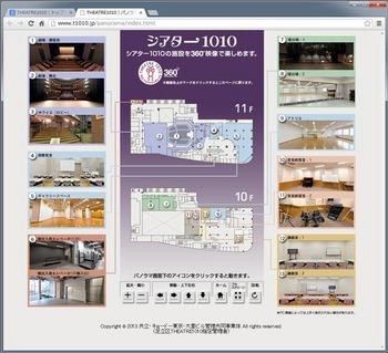 2013_the1010.jpg